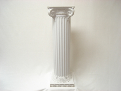 Where to find COLUMN, WHITE 15 in Kalamazoo
